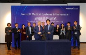 东软医疗收购韩国Humanscan,进一步完善全球产业链条