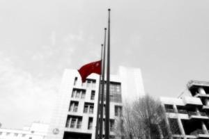 思念英豪南京市榜首医院为献身勇士和去世同胞深切哀悼
