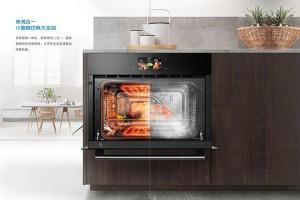 年轻人必备的厨房美食神器,老板蒸烤一体机C906带来健康美好生活