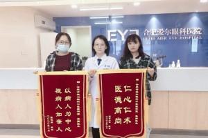 合肥爱尔眼科医院案例分享:中医如何治疗飞蚊症?